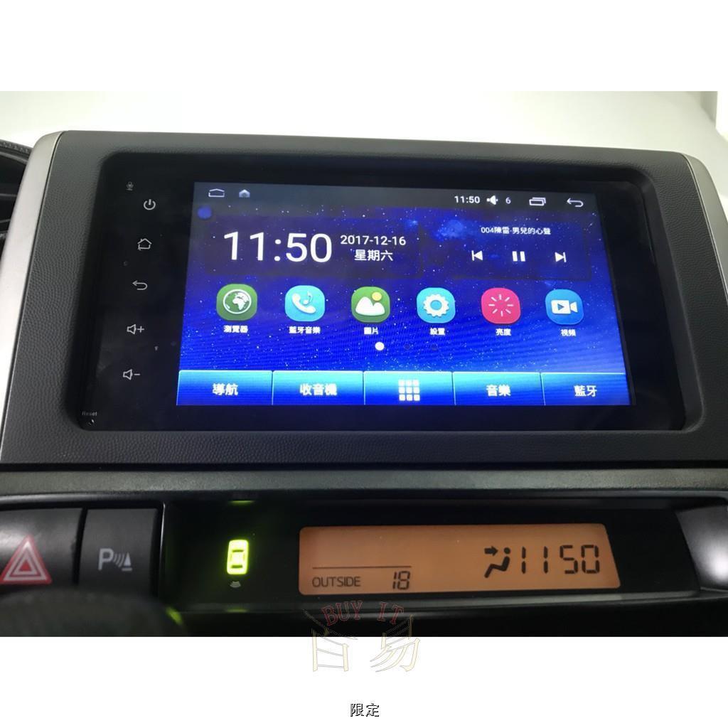 豐田TOYOTA  WISH 7吋汽車音響安卓主機 觸控螢幕 衛星導航2021