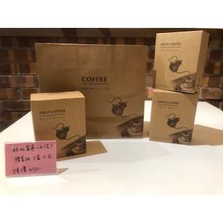 亞樂咖啡濾掛包禮盒耶加雪菲G2