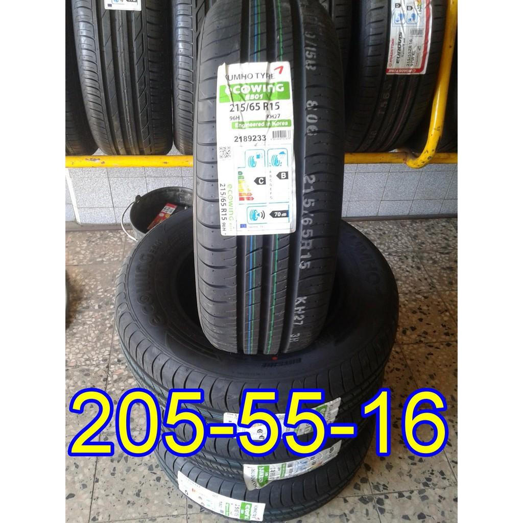 桃園 小李輪胎 錦湖 KUMHO KH27 205-55-16 安靜 舒適 高級 房車輪胎 全系列 規格 特價 歡迎詢價