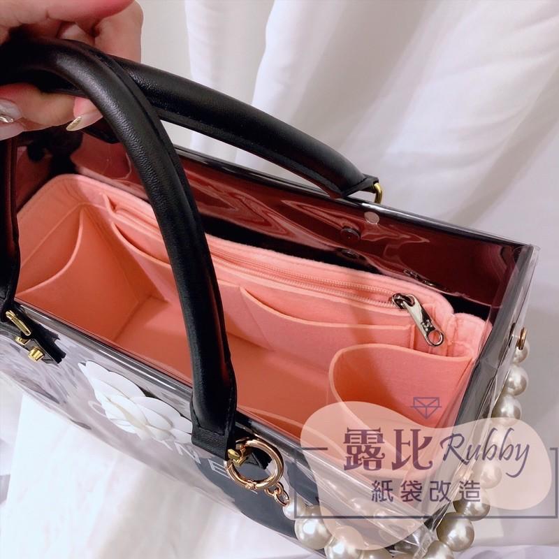 紙袋包 包內包-紙袋改造包 不織布 紙袋改造 精品紙袋