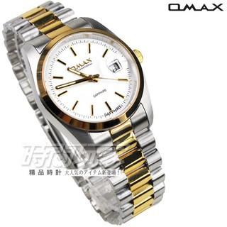 OMAX 時尚圓錶 半金色不銹鋼帶 藍寶石水晶 男錶 日期視窗 OMAX4002半金T【時間玩家】防水手錶