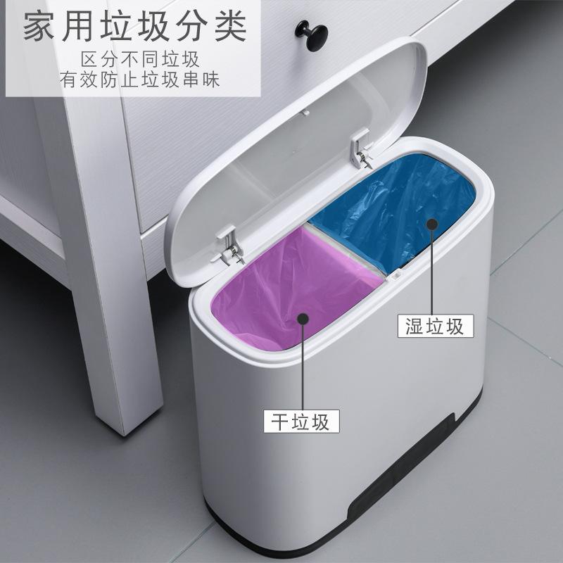 日式 創意 多功能 夾縫垃圾桶 家用客廳衛生間衛生桶 按壓彈蓋 乾濕分類 品味生活 與室無爭 窄而不凡