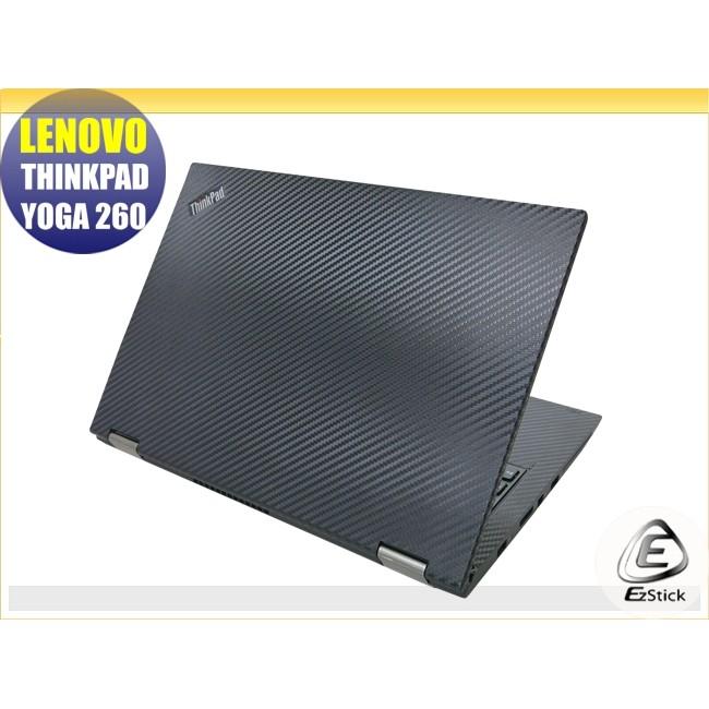 【Ezstick】Lenovo ThinkPad YOGA 260 專用 Carbon黑色立體紋機身貼 DIY包膜