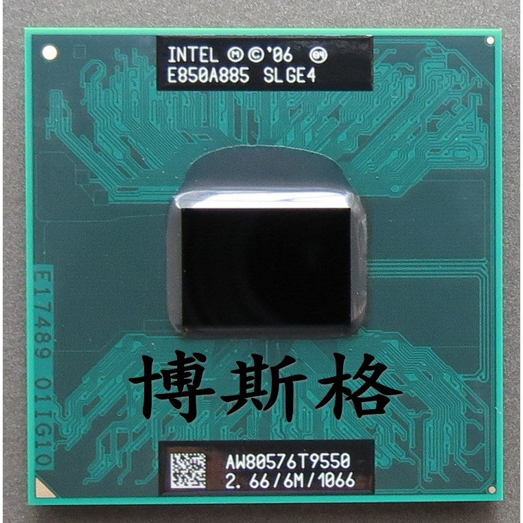 ^新款上架^特價 T9550 CPU 2.66/6M/1066 PGA正式版筆記本CPU 超T9400