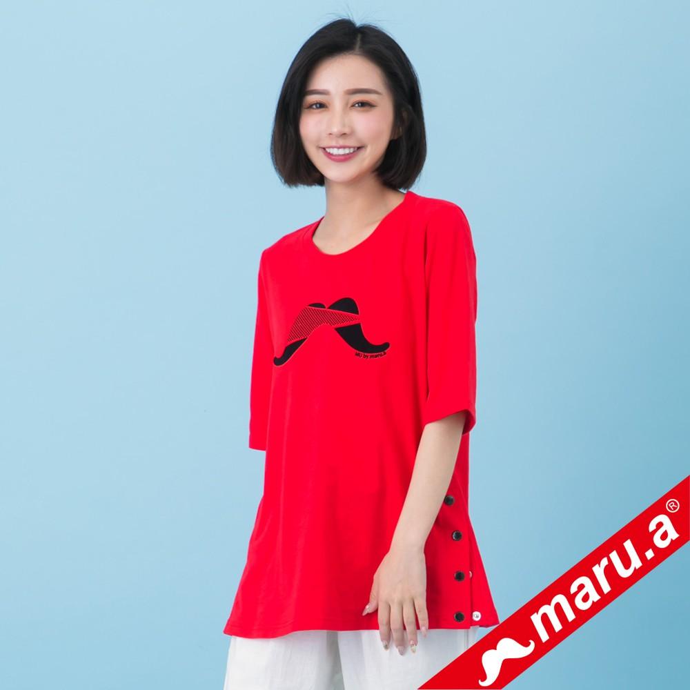 MU (93)胸口鬍子印花側邊裝飾上衣(紅色)