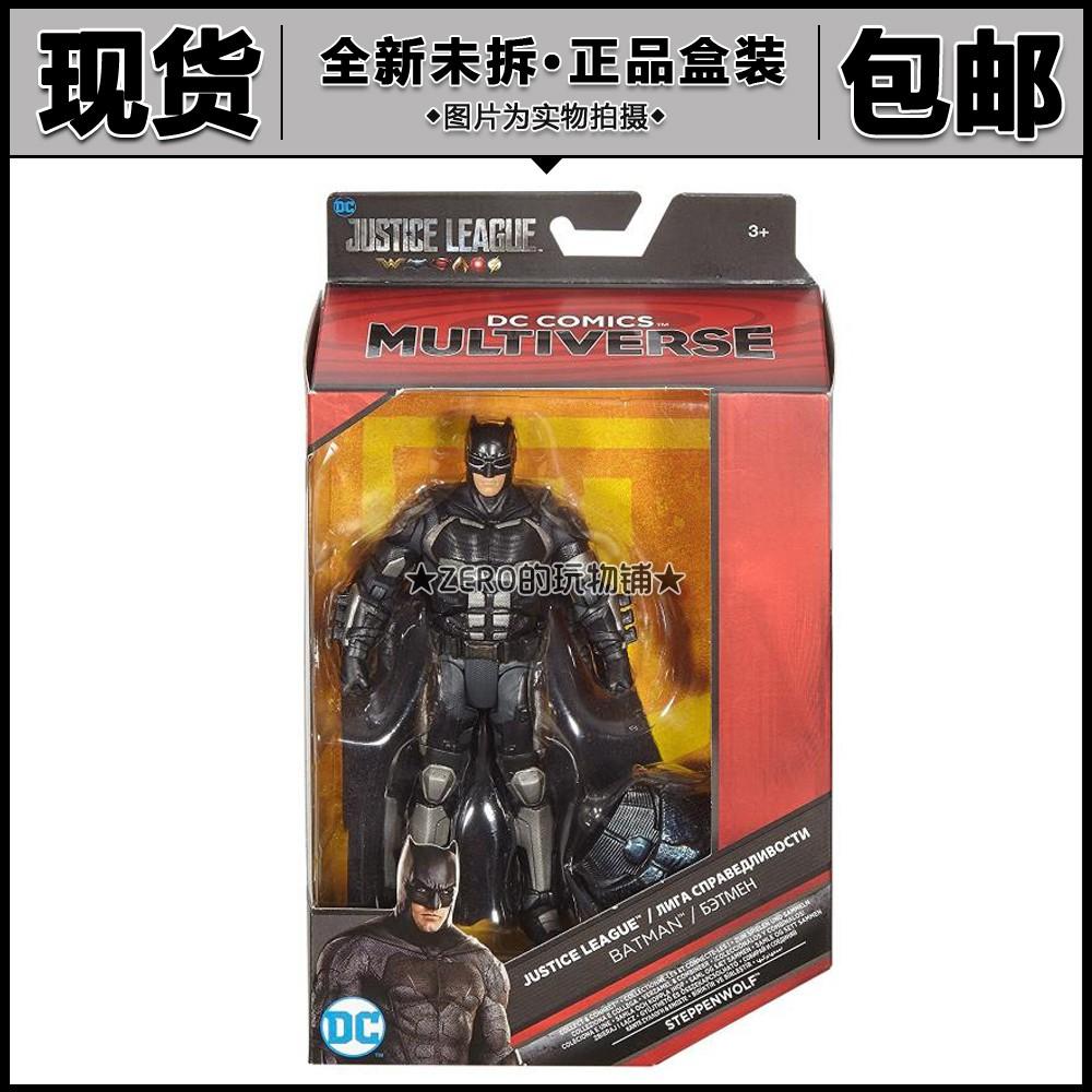 新品特賣 DC Multiverse 電影正義聯盟 Batman蝙蝠俠戰斗服6寸可動手辦 模型 禮物