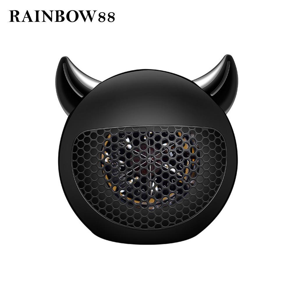 rainbow88小惡魔迷你暖風機400W-黑色  獨特
