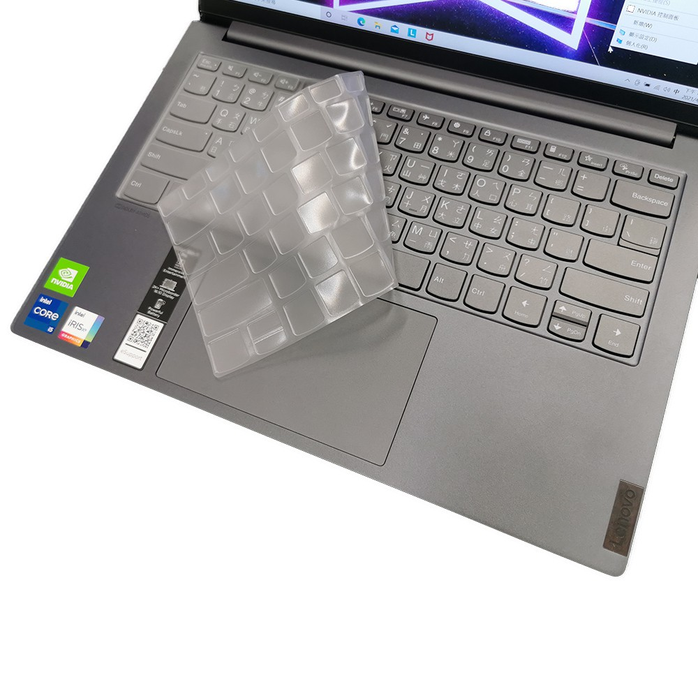 【Ezstick】Lenovo YOGA Slim 7i Pro 14吋 奈米銀 抗菌 TPU 鍵盤保護膜 鍵盤膜