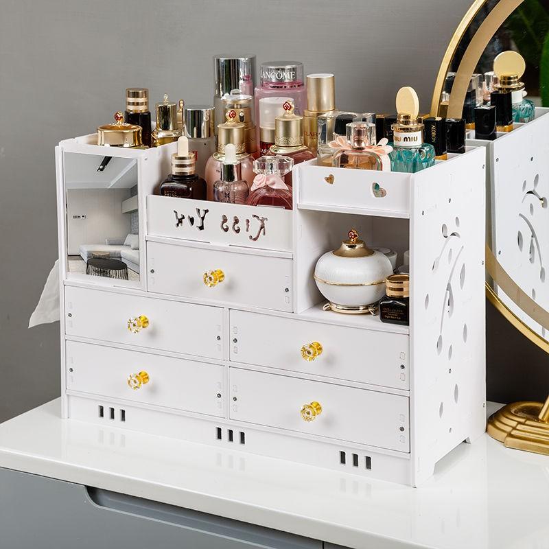 特大號桌面化妝品收納盒收納柜梳妝臺浴室浴室帶鏡子護膚品置物架桌面收納盒 創意雜物整理盒 化妝品儲物盒 可立收納格