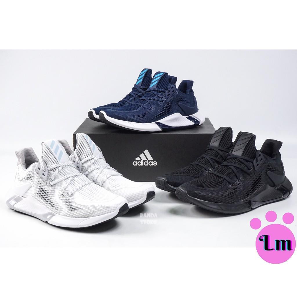 【LM】ADIDAS EDGE XT 透氣 運動鞋 EG9704 黑 EG9707 白 EG9703 藍 男鞋