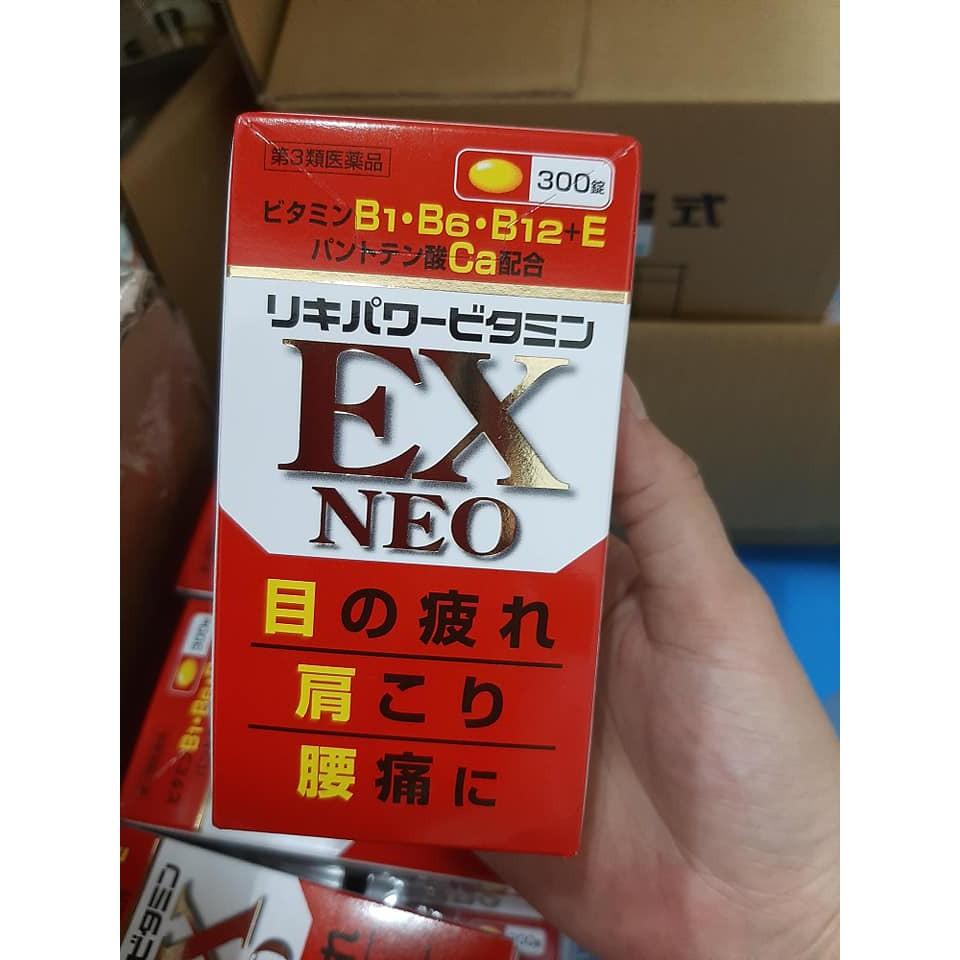 (代購現貨) 日本 EX NEO 300錠 米田合利他命 B群