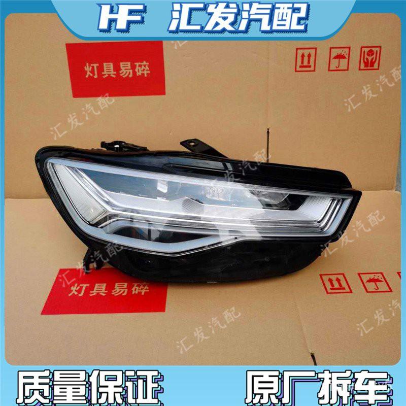 適用於奧迪A6大燈總成 C7 S6 A6L大燈 A6低配升級高配龍珠LED大燈 GpsG