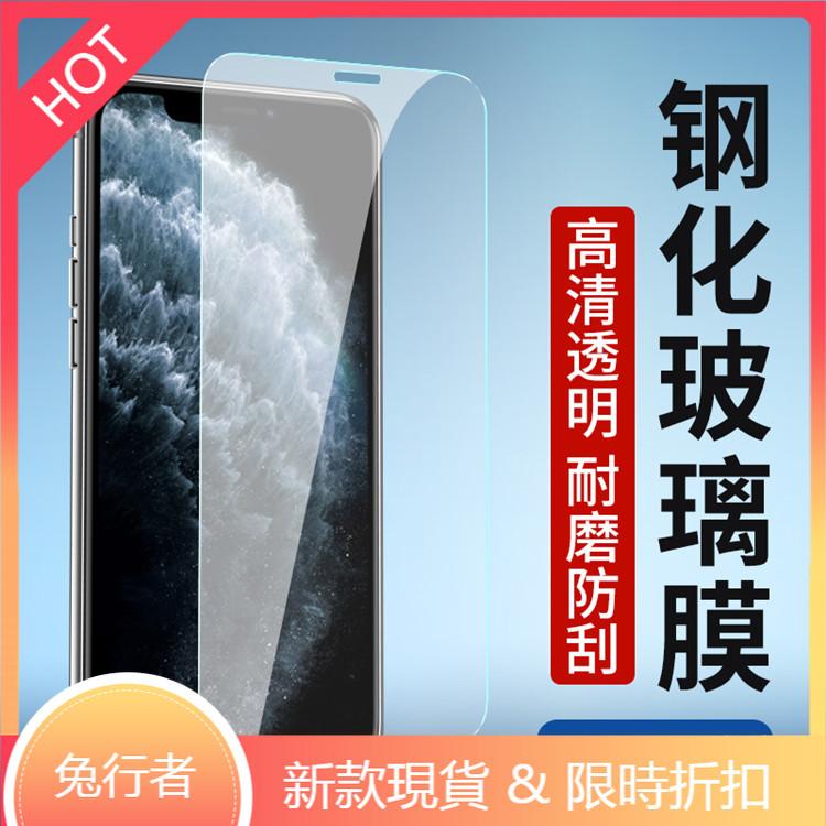 【防爆玻璃貼】LG Velvet Wing G8X V50 ThinQ K51S【LG所有型號都有】高清全透明熒幕貼