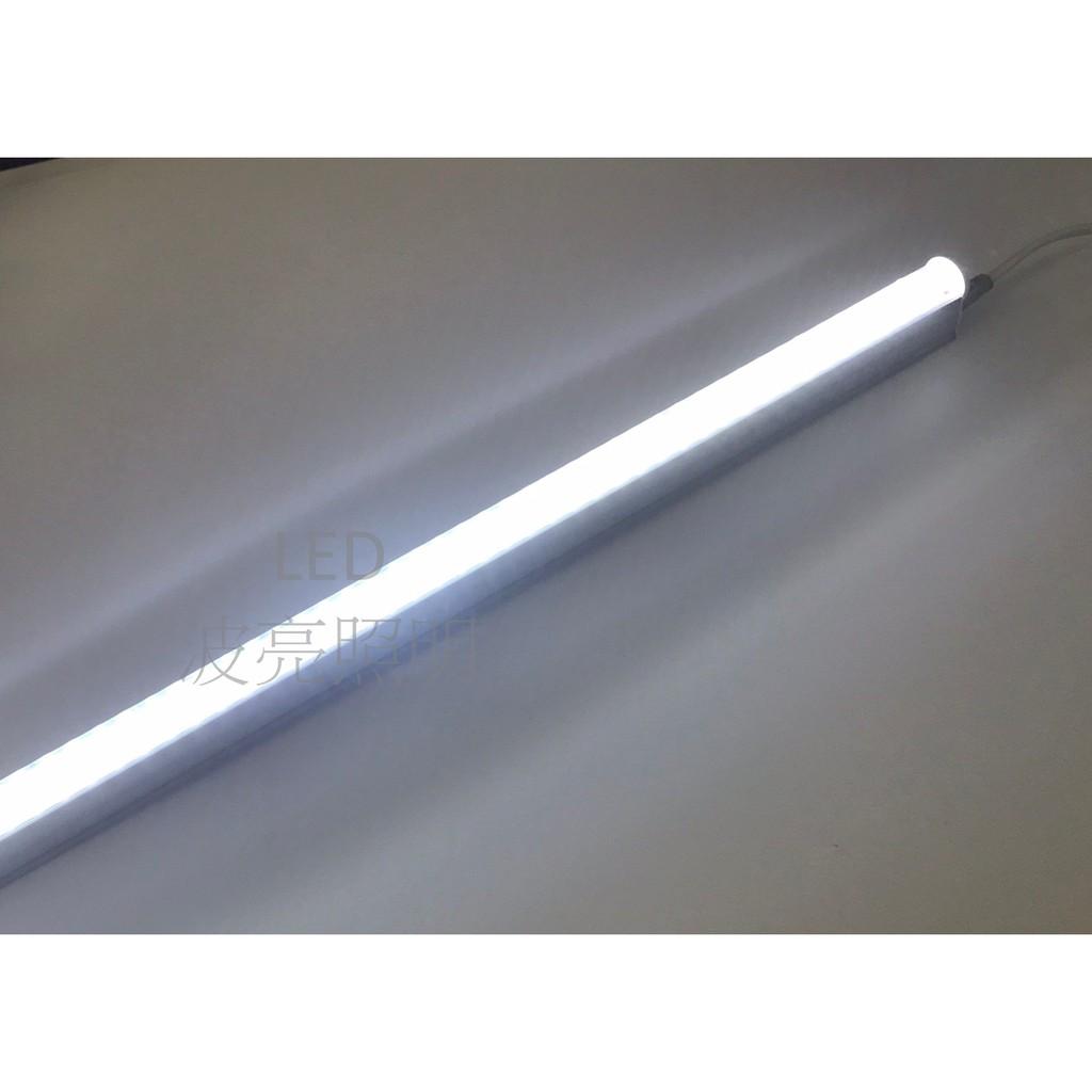LED水族燈 4尺(120cm) 水草燈 增豔燈 魚缸燈 白光13000K 透明罩串接燈 水族專用 附串接線