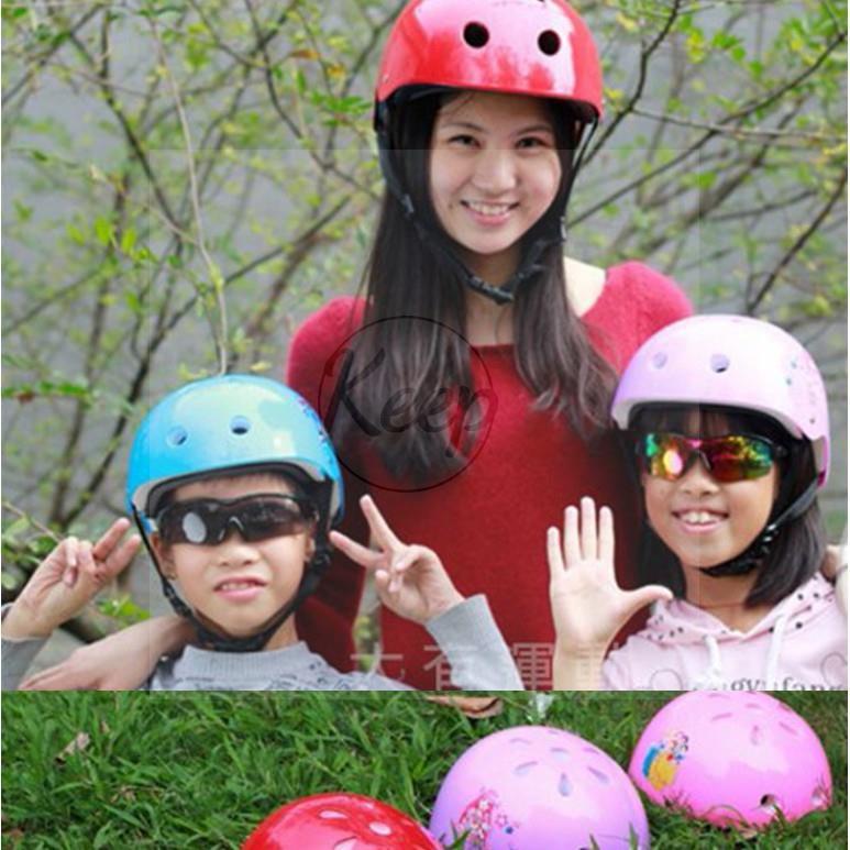 兒童 梅花 安全帽 M碼 52-55CM 頭盔 洞洞帽 溜冰/輪滑/護具/直排輪/蛇版 現貨