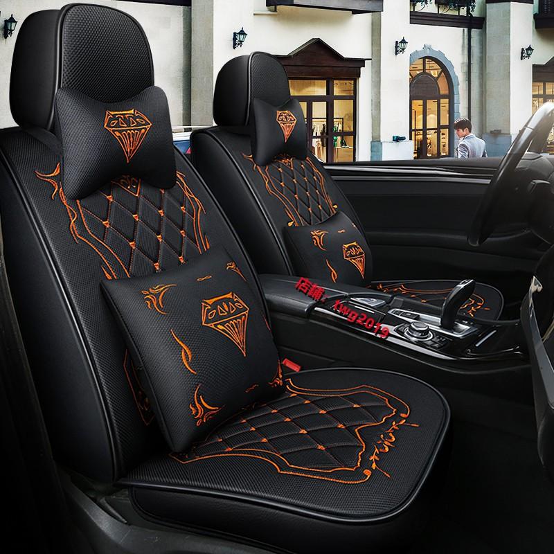 汽車坐套三菱Colt Plus/Lancer/Outlander/Grunder/ASX/Zinger座椅套全包座套