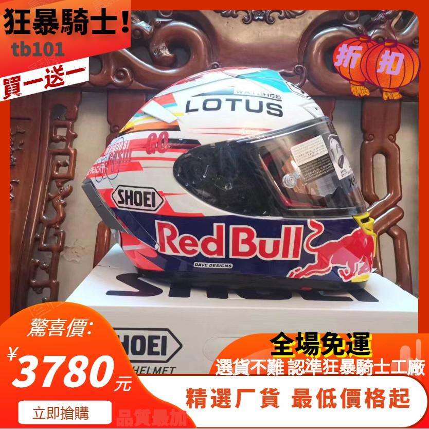 (現貨特價.當天出貨)日本SHOEI X14 紅牛電源鍵 曼島TT紀念版 全球限量款 玻璃鋼材質 四季防霧全罩頭盔