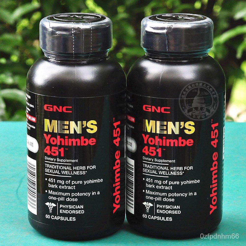 美國GNC健安喜育亨賓451 60粒Yohimbe提升精力精子活力男性健康 L7D2