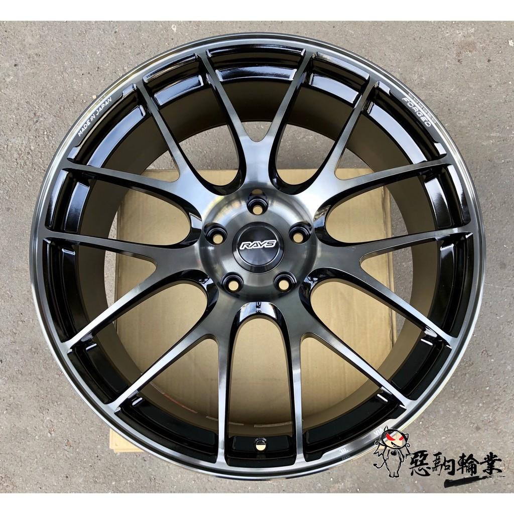 全新鋁圈 日本 Rays G27 PROGRESSIVE MODEL 20吋 5孔114.3 另有18吋/19吋/21吋