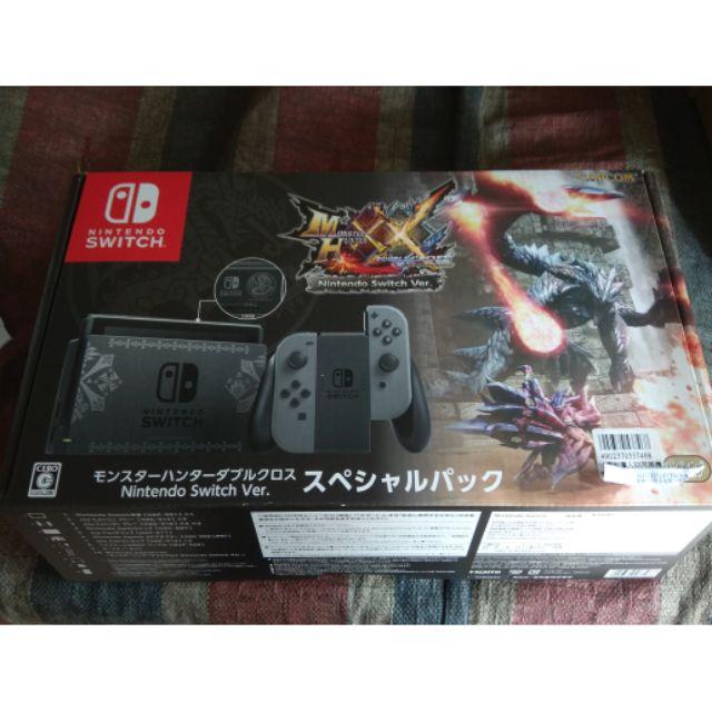 任天堂 nintendo Switch 遊戲主機 破解 限定 魔物獵人XX 同捆機 可改軟改機
