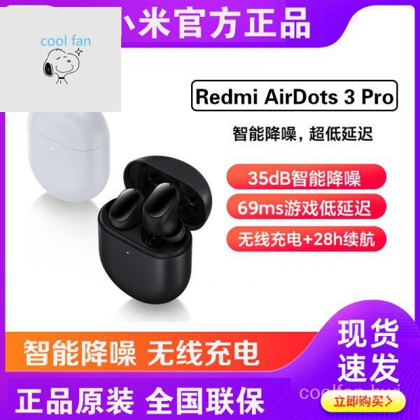 小米Redmi AirDots3 Pro主動降噪無線藍牙耳機紅米適用蘋果華為