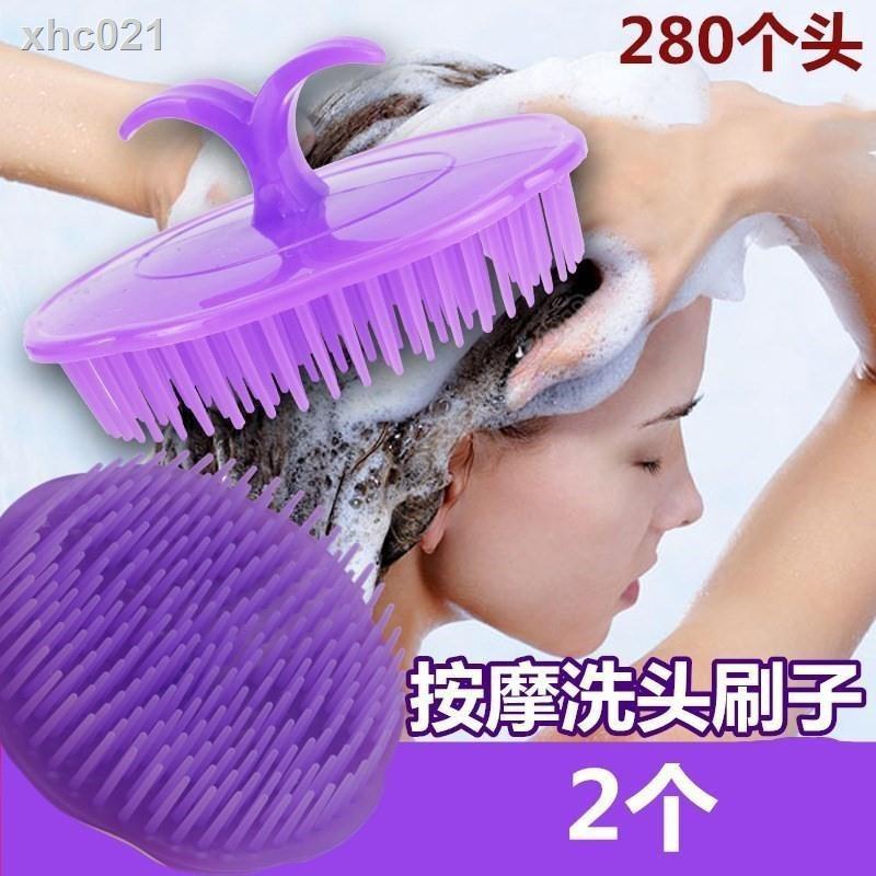 """【現貨】▲☎✓""""頭發打結梳通 疏通撓洗發洗頭圓形軟毛刷梳頭發儀器家用刷子梳按"""