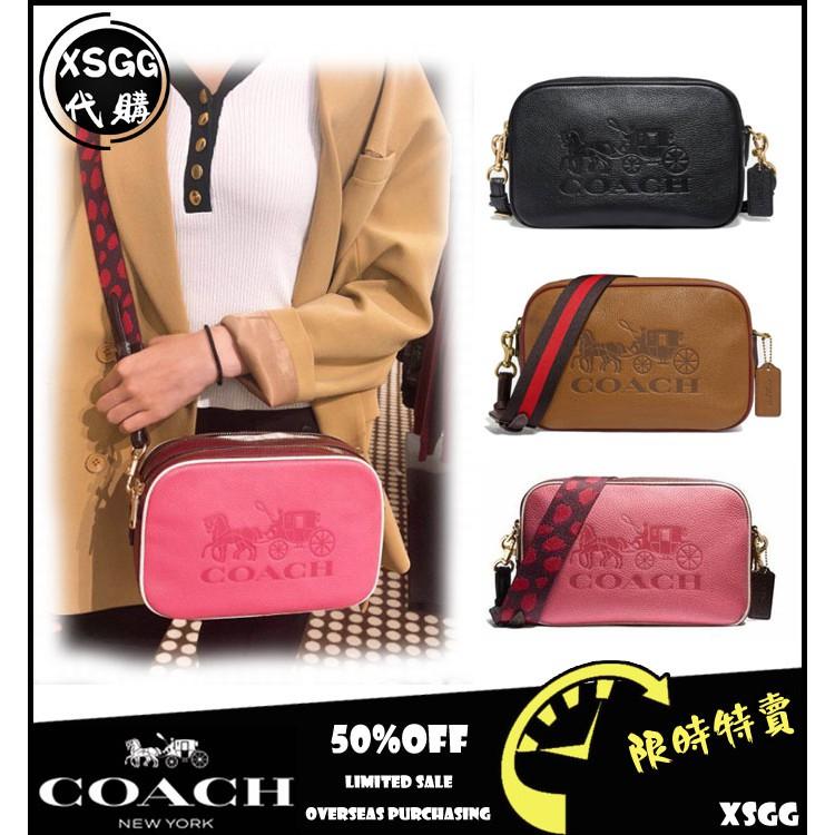 COACH 72704 真皮 彩虹系列 雙拉鏈 相機包 側背包 有隔層 超能裝 背帶可調節