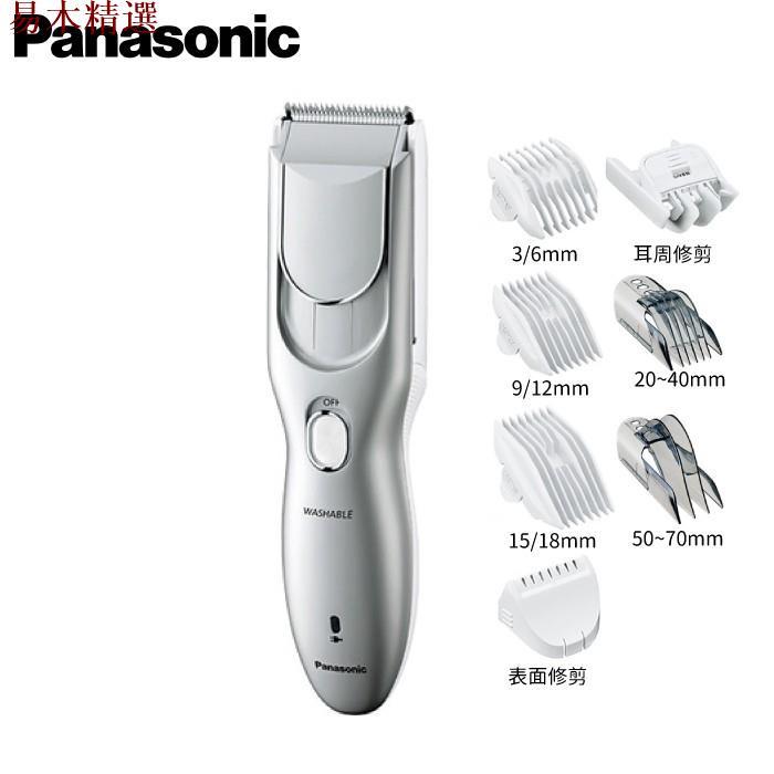 🔥現貨免郵🔥國際牌 ER-GF81 電動理髮器 Panasonic 電動剃刀 可水洗 ER-GF80 GF71 GF