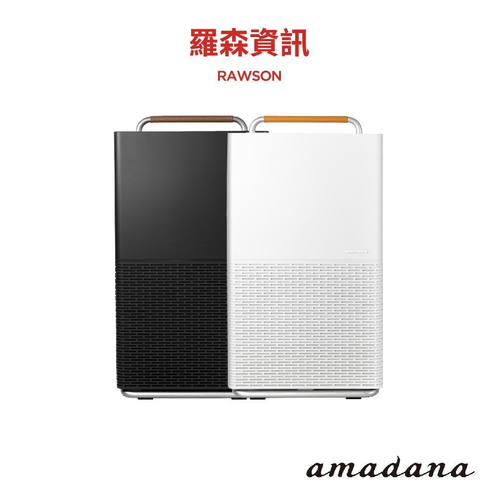 amadana PA-301 薄型空氣清淨機  空淨機 清淨機 日本設計  HEPA濾網 白 黑 分期