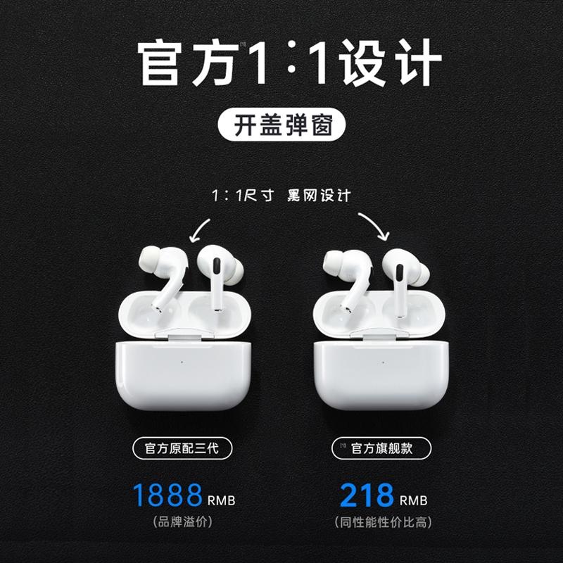 現貨當天發💕 無線藍牙耳機 入耳式 雙耳降噪 適用于蘋果 airpods 華為 pro 3代 iPhone11 安卓