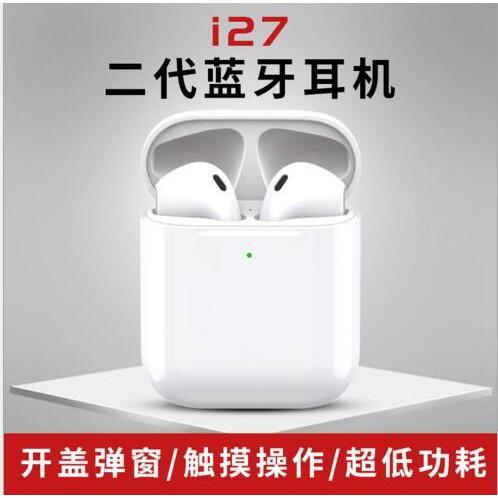 新款i27藍牙耳機 5.0立體聲無線耳機 二代觸摸彈窗無線充藍牙耳機#11362