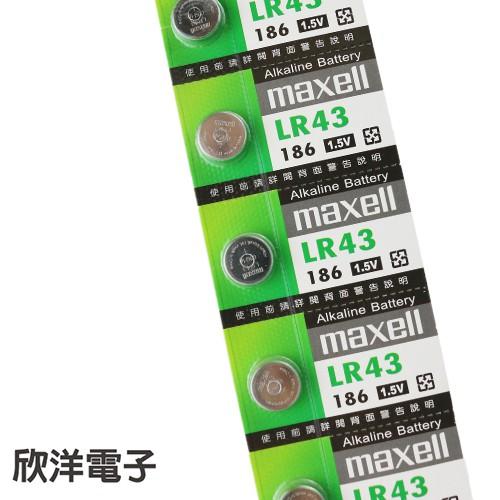 maxell 鈕扣電池 1.5V / LR43 (186) 水銀電池 單顆售