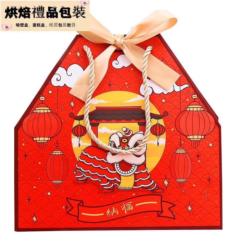 【熱愛生活館】鼠年新年大禮包袋年貨定制手提紙袋生日禮物彌月周歲探房送禮交換簡約商務餅乾袋西點包裝糖果袋喜糖盒婚禮