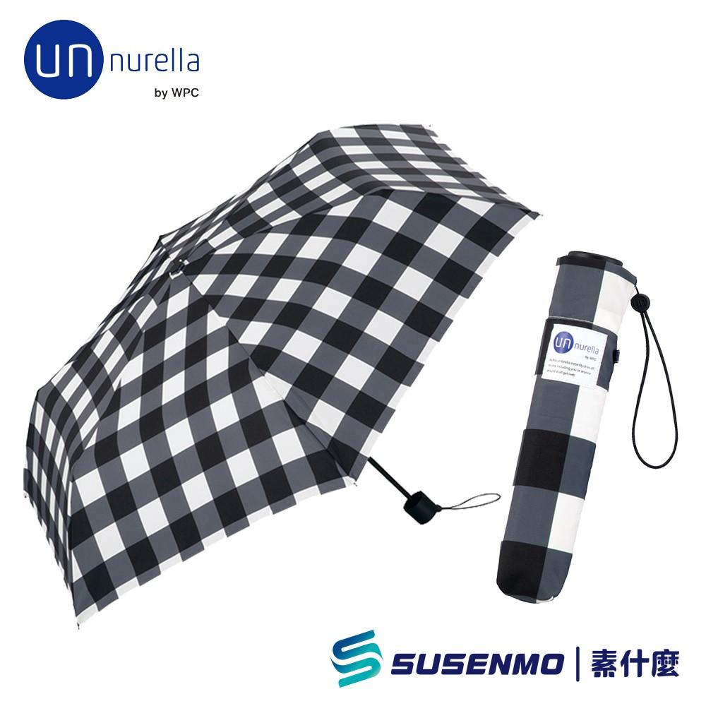 【unnurella】UN-106 日本史上最強不濕傘 瞬間抖落水珠 日本雨傘 (BROCK CHECK 黑白格)