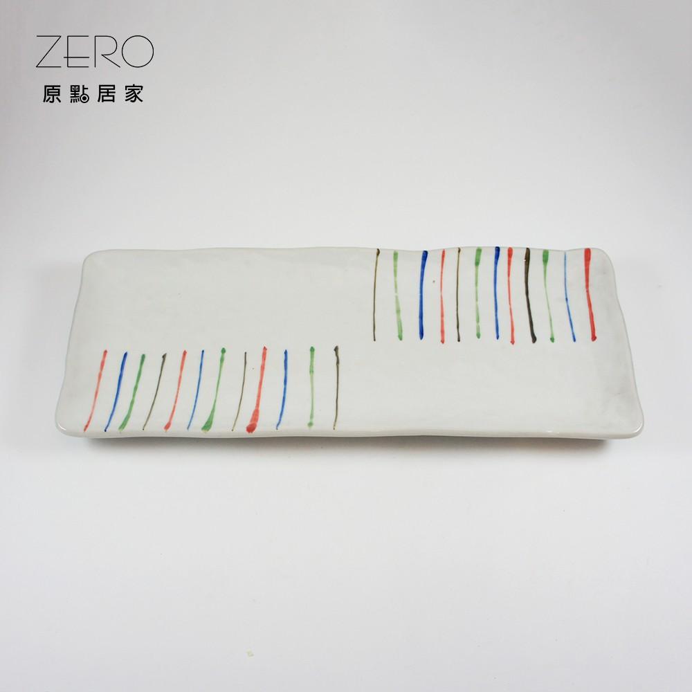 原點居家 日式條紋長方盤 陶瓷盤 11吋長方浮雕石紋盤