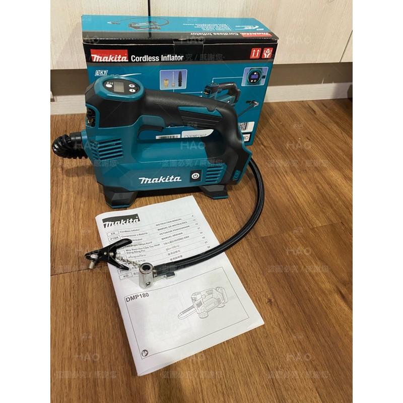 (現貨)台灣公司貨牧田DMP180Z打氣機18v電池用