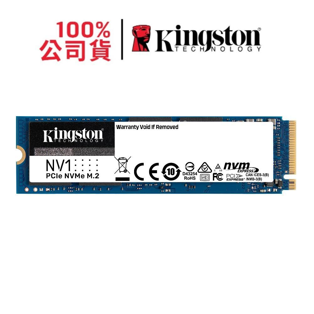 金士頓 NV1 500GB 超薄系列 NVME PCIE SSD固態硬碟 SNVS/500G M.2 2280
