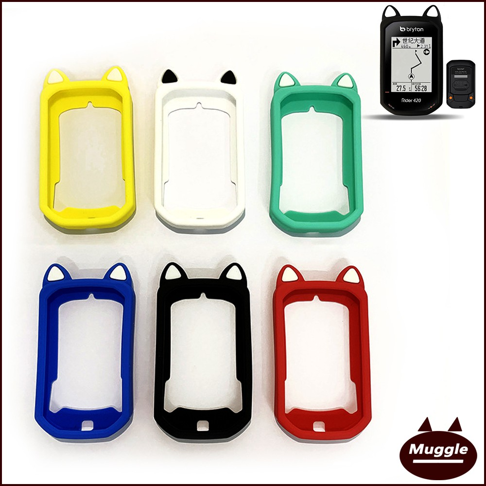 【送保護貼】 Bryton Rider 320420 自行車碼錶保護套 果凍套 矽膠套 貓耳軟殼 R420 R320