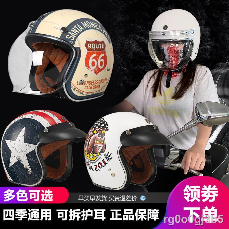 ☬TORC頭盔摩托車男復古電動車半盔冬季保暖女士四季通用個性安全帽