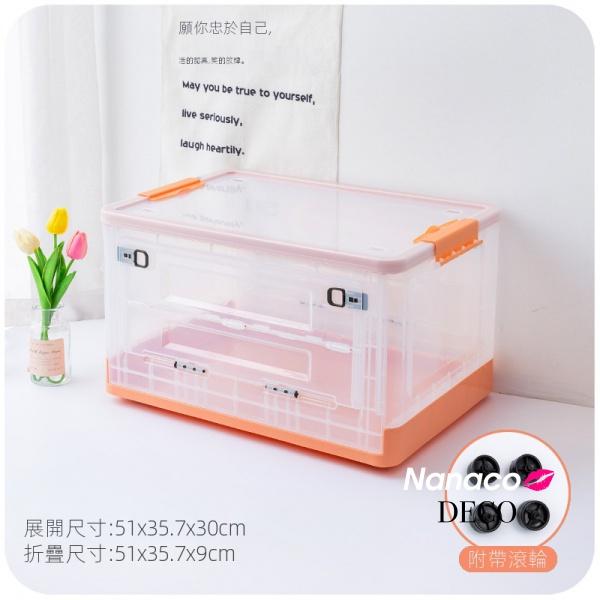 Nanaco💋玩具 收納箱 前開式 折疊 透明 收納盒子 側開 整理 宿舍 帶輪 零食 儲物箱
