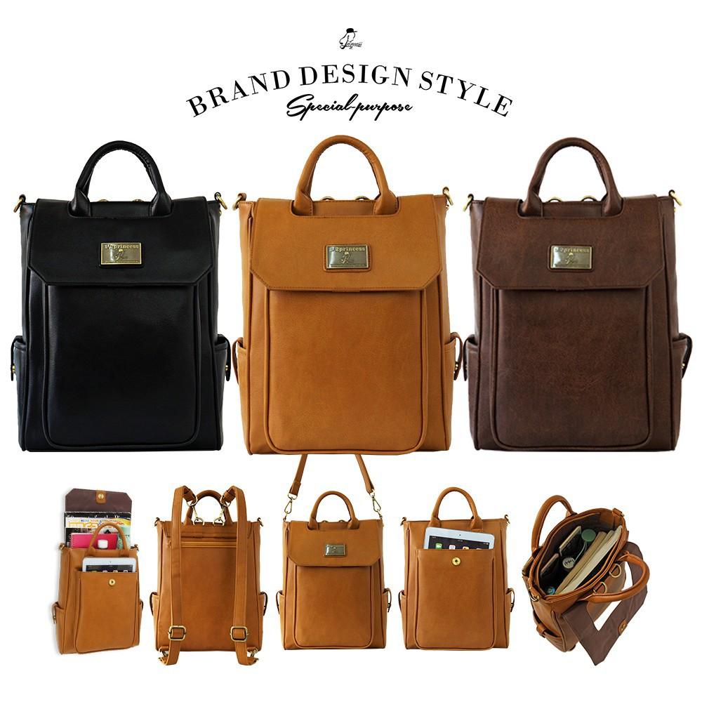 1/2princess升級版二代復古皮革三用後背包直式-3色 A2710 廠商直送 現貨