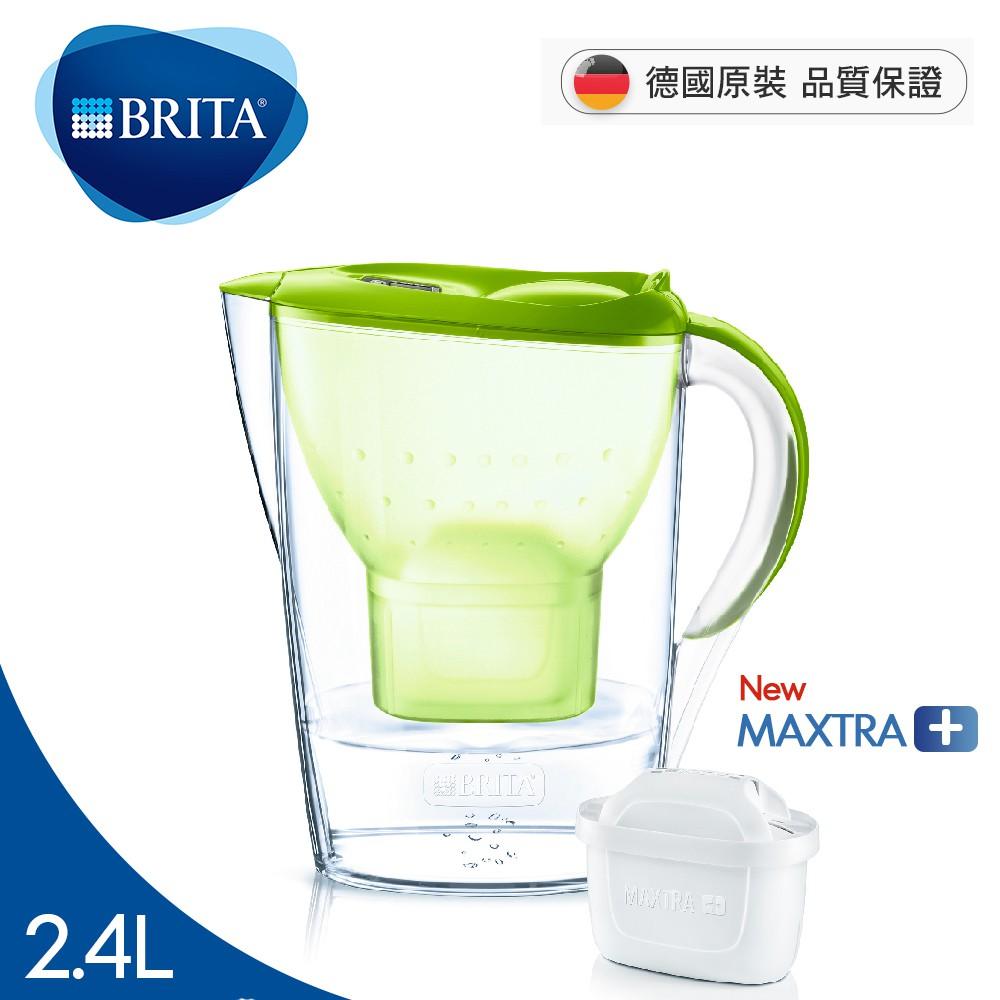 【BRITA】德國製。馬利拉記憶型2.4L濾水壺含濾芯x1