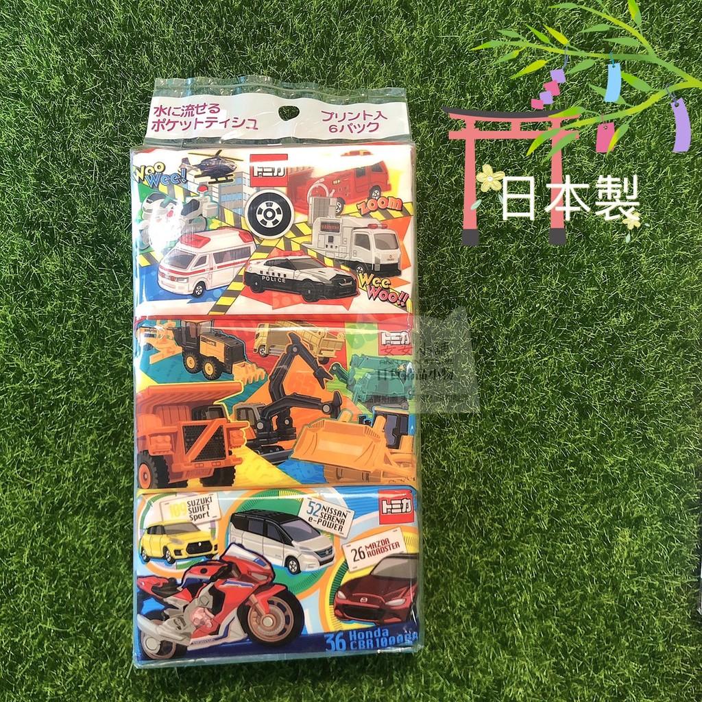 日本進口 Tomica多美小汽車 袖珍面紙6包入 每張面紙上都有 Tomica多美小汽車的圖案 日本製 紙質柔軟