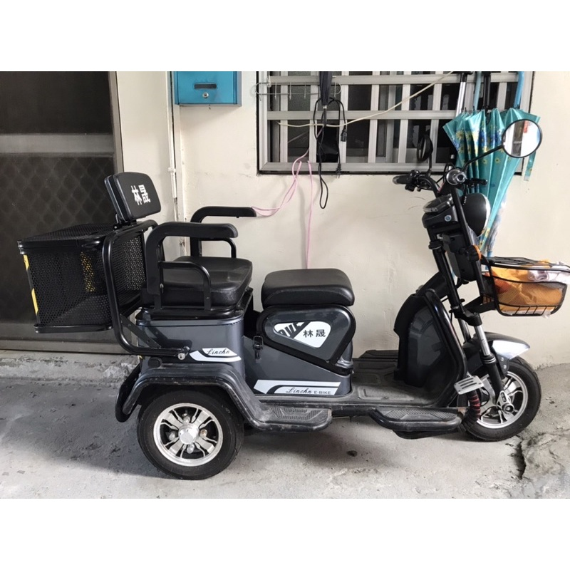 林晟電動車 三輪電動車 二手 車齡一年 九成新 花蓮吉安可看車