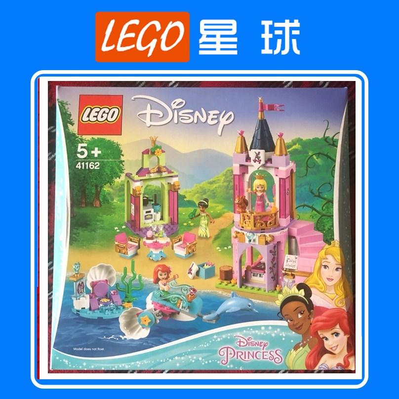 【滿天星辰】樂高迪士尼系列公主的皇家慶典41162 LEGO玩具積木