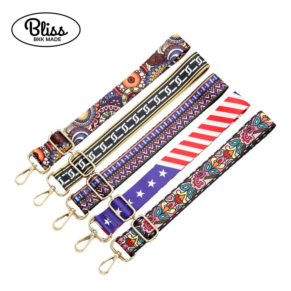 寬版彩色包包帶子 時尚花俏 造型潮流斜背帶 包包背帶 可調長度