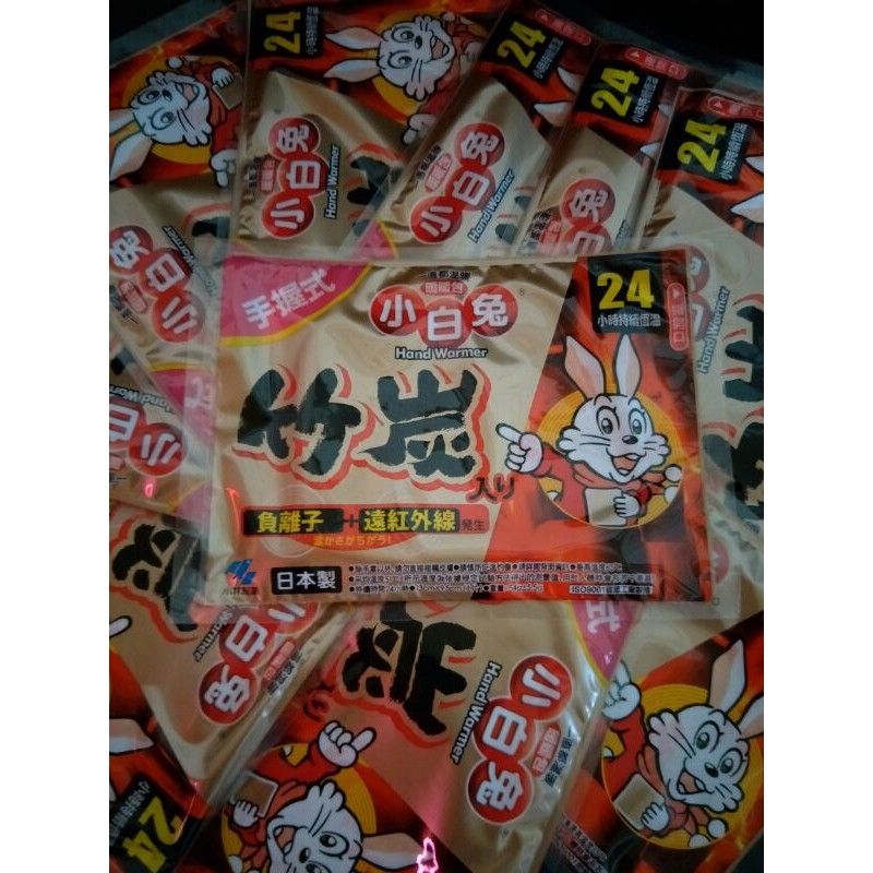 <現貨> 單片 日本製 桐灰手握式小白兔竹炭暖暖包 24H 負離子+遠紅外線 小林製藥 手握式暖暖包