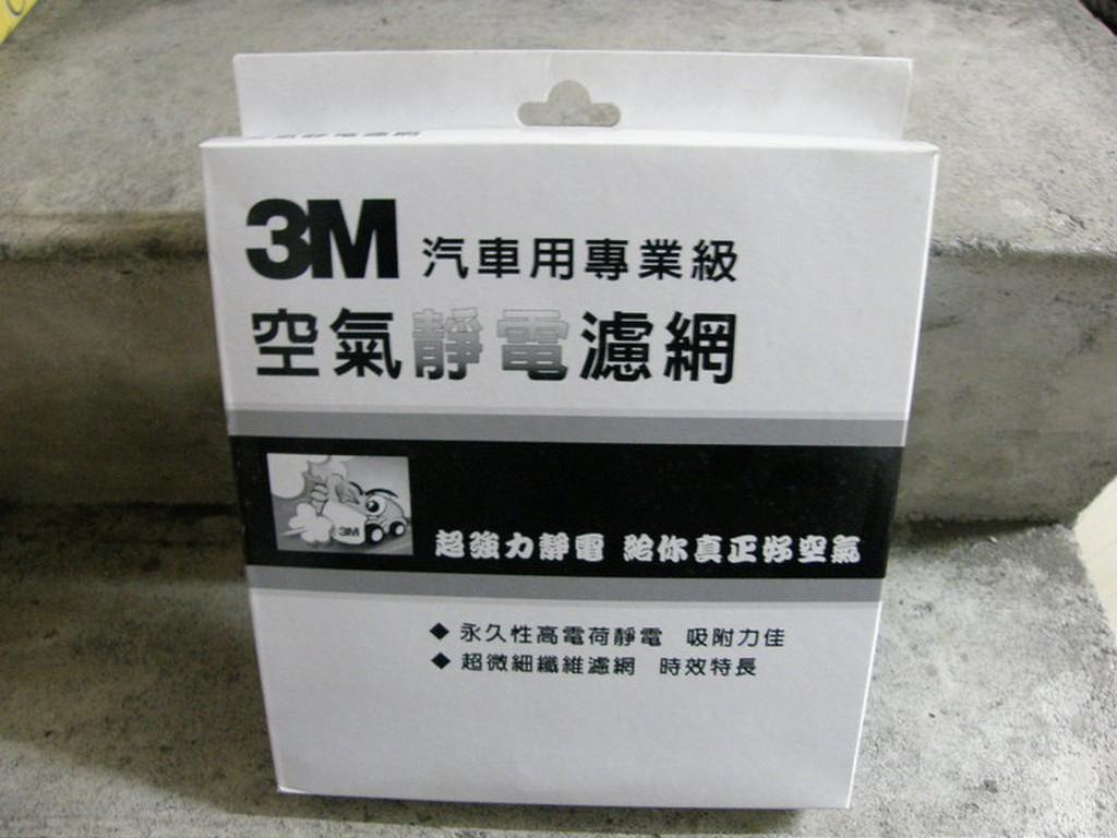 免運費 3M 凌志 LEXUS RX330 08 RX350 08 冷氣芯 冷氣濾芯 冷氣濾網 A/C濾芯 各車系機油芯