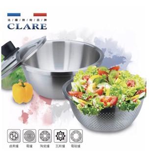 日好 CLARE 晶鑽316不銹鋼多用途湯漏鍋 湯鍋 洗米盆 蔬果瀝水盆 烘培打蛋盆 新北市