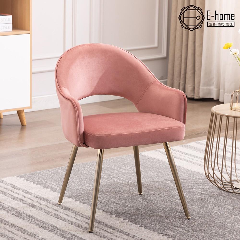 艾格妮斯絨布鍍金腳休閒椅-四色可選 | 美規設計傢俱